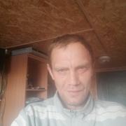 Максим 38 Омск