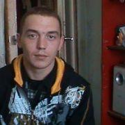 алексей 36 лет (Овен) хочет познакомиться в Шимске
