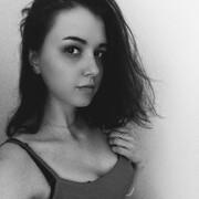 Екатерина, 20, г.Великий Новгород (Новгород)