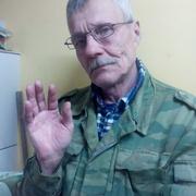 Александр 64 Киров