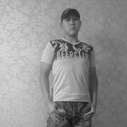 Kitt3n 28 Астрахань
