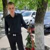 валерка, 20, г.Майкоп
