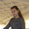 Анна, 16, г.Нижний Новгород