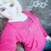 Эмма, 19, г.Курск