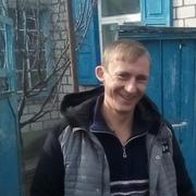 Александр 36 Прохладный