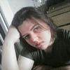 Дарья, 18, г.Шахты
