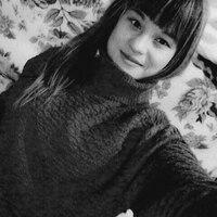 Дарья, 23 года, Стрелец, Иркутск