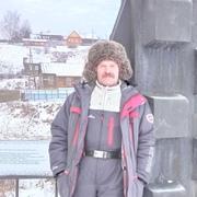 Леонид 60 Екатеринбург