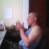 Ваня, 20, г.Владимир