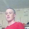 Василий, 34, г.Новосибирск