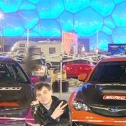 Михаил 41 Комсомольск-на-Амуре