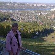 Любовь 47 Красноярск