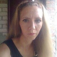 Ирина, 35 лет, Лев, Николаев
