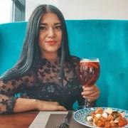 Диана, 25, г.Тюмень