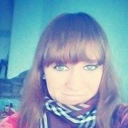 Анна, 23, г.Арсеньев