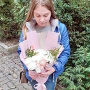 Надя Рибый, 21, г.Ивано-Франковск