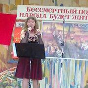 Ната 45 Харьков