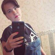 Anna, 27, г.Авдеевка