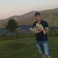 Адріан, 29 років, Козеріг, Дрогобич
