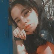 Катя 18 лет (Водолей) Краснодар