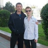 Александр, 47 лет, Водолей, Кемерово