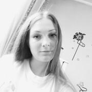 Кристинка, 23, г.Хабаровск