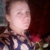 Екатерина, 27, г.Островское