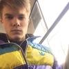 Дима, 17, г.Екатеринбург