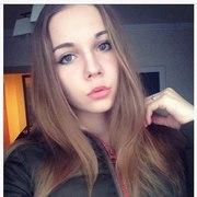 Настя, 19, г.Саратов