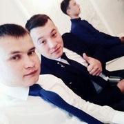 Niyaz 119 Сургут