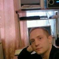 РОМА, 45 лет, Водолей, Днепр