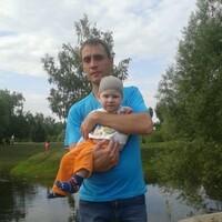 Дмитрий, 39 лет, Весы, Омск