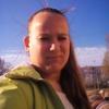 Катюша, 20, г.Запорожье