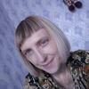 Elena, 43, г.Челябинск