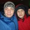 Лёша, 16, г.Гусь-Хрустальный