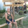 Сергей, 45, г.Павлово