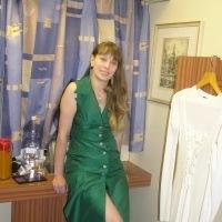 Наталья, 42 года, Весы, Самара