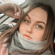 Кристина, 19, г.Брянск