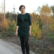 Татьяна 46 Ефремов
