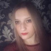 Юлия, 25, г.Хабаровск