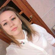 Анастасия Буткова, 25, г.Аксай