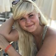 Людмила, 30, г.Винница