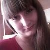 Кристина, 28, г.Нижний Тагил