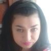 Наташа, 32, г.Днепр