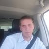 Антон, 27, г.Адлер