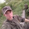 Максим, 22, г.Ладыжин