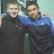 Илья, 24, г.Новодвинск