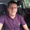 Максим, 30, г.Прилуки
