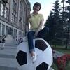 Галина, 43, г.Тюмень