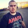Artyom, 23, Novozybkov